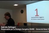 L'Università Roma Tre in corsa al Solar Decathlon 2014 - Terza parte