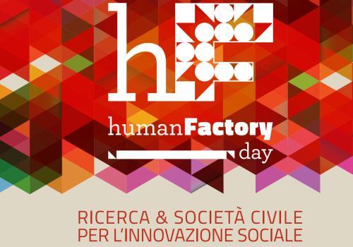 humanfactory